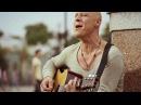 Денис Майданов - Пролетая над нами (официальный клип)