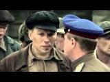 Отрыв, 5 - 6 серии (Худ. Фильм, Россия) Военные фильмы