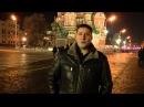 Видео Блог Рыбакина 1 (Регистратор Рыбакина,Рыбакин Рулит)