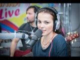 Сати Казанова - Чувство легкости (#LIVE Авторадио)