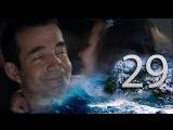 Cериал Корабль 3 серия 2 сезон (29 серия) - русский сериал 2015