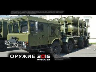 Береговой Ракетный Комплекс «Бал- Э» Оружие 2015. Новости
