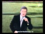 Прощай - Лев Лещенко