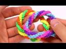 Тройной браслет из резиночек   Браслеты из резиночек   Rainbow Loom   Модная жизнь