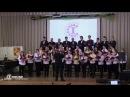 Choir of Musical Education Department of MSIC Festival CHORUS INSIDE Russia 2015