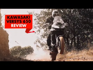 2016 Kawasaki Versys 650 : Review : PowerDrift