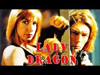 Lady Dragon 2   Full English - Tamil Dubbed Movie   Cynthia Rothrock, Billy Drago