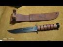 Самый крутой нож KA-BAR 1217 USMC