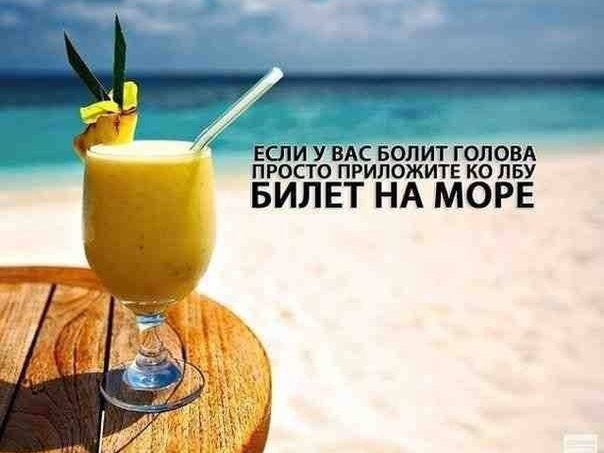 2pib8TniWgM Турция Мармарис из СПб 29.06.15 от 17295р. 8 дней