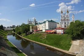 Wh6YHbgChJk Беларусь экскурсионный тур на 11.06.2015