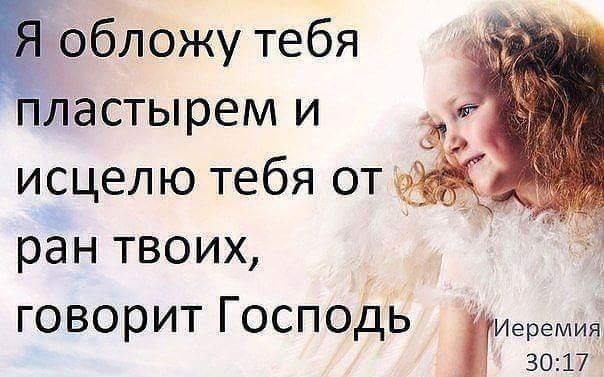 Шестеро украинских бойцов ранены за минувшие сутки, один воин погиб в результате ДТП, - спикер АТО - Цензор.НЕТ 6876