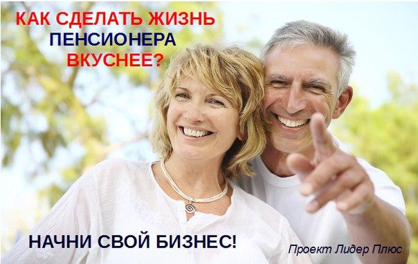 http://cs627926.vk.me/v627926114/25ccf/ovMYDjo-Qco.jpg