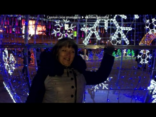 «я и мама» под музыку Чай Вдвоём   -  С ДНЕМ РОЖДЕНИЯ,НАТАША :)). Picrolla