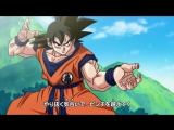 Dragon Ball Kai - Opening HD