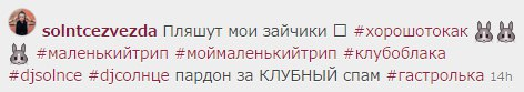 https://pp.vk.me/c627926/v627926222/20a22/Rkma_x1z4EM.jpg