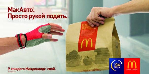 ОКТЯБРЬСКИЙ-УФА такси РЕГИОН - Одноклассники