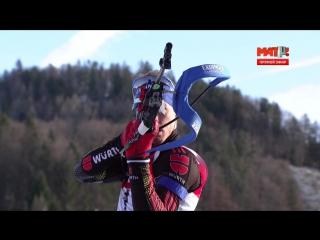 Биатлон. Кубок Мира 2015-16. 2-й этап. Хохфильцен (Австрия). Мужчины. Гонка преследования 12,5 км / 12.12.2015
