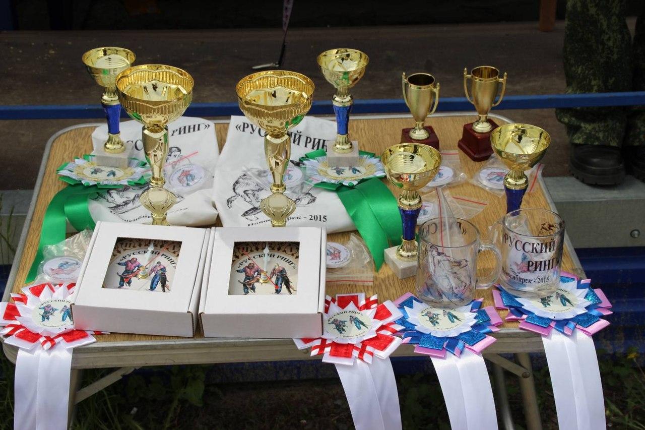 23 мая в Новосибирске прошли соревнования по Большому рингу 0G8nFiBaoiE