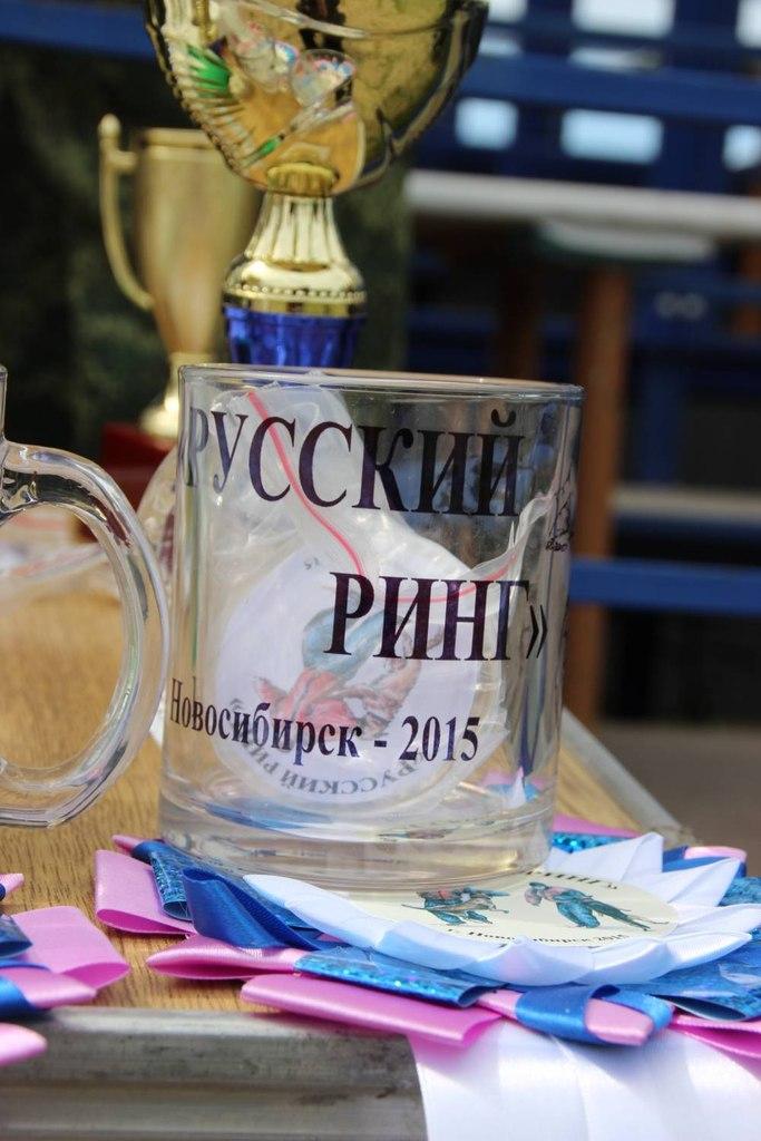 23 мая в Новосибирске прошли соревнования по Большому рингу UmHOVQMfuZQ