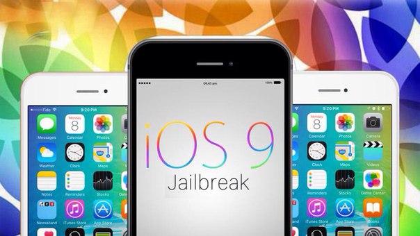 Хакеры взломали IOS 9, хотя Apple заявляла, что эту операционную систему будет н...