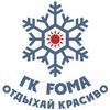 Горнолыжный комплекс FOMA