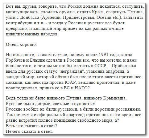 http://cs627926.vk.me/v627926371/8da1/IbT5d3irwKw.jpg
