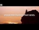 Очень трогательный нашид Путь слёз - путь покоя - Мухаммад аль Мукит - Красивые нашиды