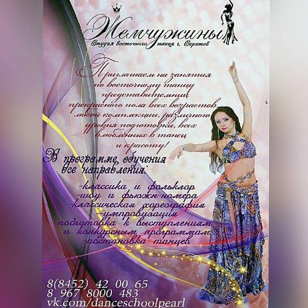 Екатерина Минеева - Одноклассники