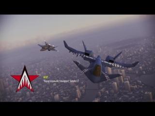 Ace Combat Infinity GAF-1 Sulejmani 7 lv , MSTM 5 lv , Varcolac Squadron, SOLG I 1
