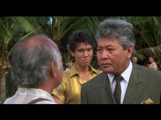 Парень-каратист 2 (The Karate Kid, Part II, 1986)-VHS