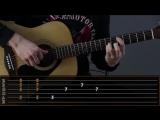 Как играть Nothing else matters Metallica на гитаре. Видеоурок (Видеоразбор)