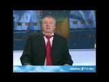 Жириновский:  Вот в чём проблема