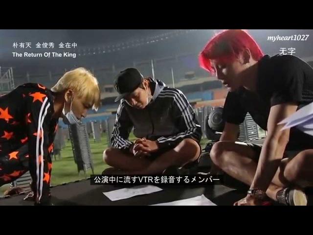 [ENGSUB] 2014 JYJ DVD 3