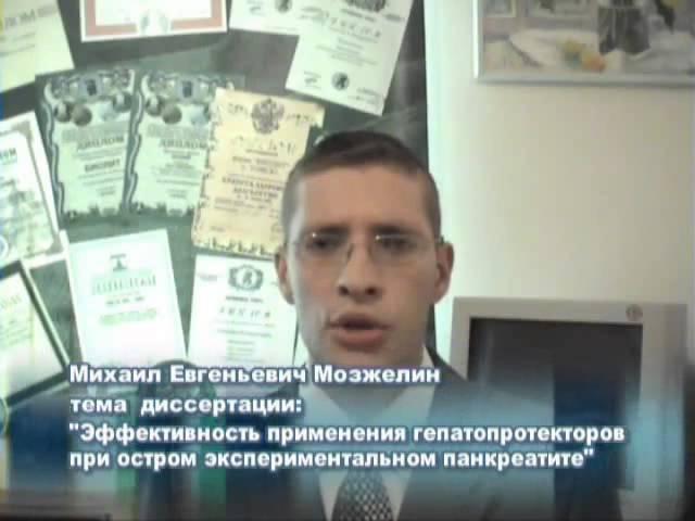 Гепатопротектор Гепатосол (солянка холмовая) - врач