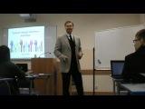 Теория общественного выбора. Первая лекция. Павел Усанов