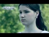 Призраки медленно убивают 13-летнюю девочку – Слідство ведуть екстрасенси. Выпуск 255 от 13.09.15