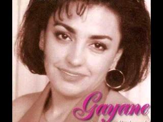 Gayane Serobyan - Tariner tariner