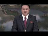 КНДР провела испытания водородной бомбы