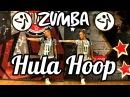 ZUMBA FITNESS - HULA HOOP - OMI ZUMBA ZUMBAFITNESS