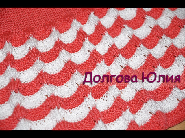 Вязание спицами плотного узора для платья Knitting a dense pattern for the dress