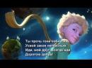 ♥ ♫ Дорога добра | Любимые песни из детских кинофильмов (с субтитрами)
