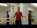 Как научиться танцевать дома Учимся импровизировать