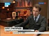Вред здоровью от Wi-Fi (Vesti.ru)