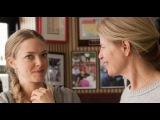 «Любите Куперов» (2015): Трейлер (дублированный) / http://www.kinopoisk.ru/film/669958/
