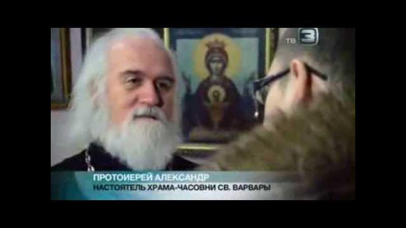 СВЯТЫЕ / Великомученица Варвара /