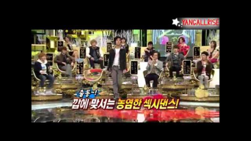 Jokwon dance kkap in strong heart.flv