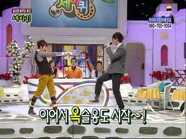 2013.01.20 My Ear's Candy- 2AM Jo kwon and Seulong - (см Хичоль)