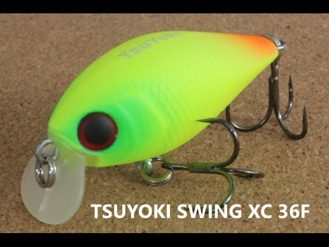 Tsuyoki Swing XC 36F - воблер на голавля. В деле!