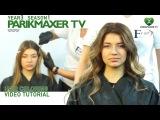 Техника окрашивания омбре Hair coloring video tutorial. parikmaxer tv парикмахер тв