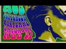 Photoshop Tutorial: Part 2 ~ How to Create a 1960s Psychedelic Poster (Design 2)
